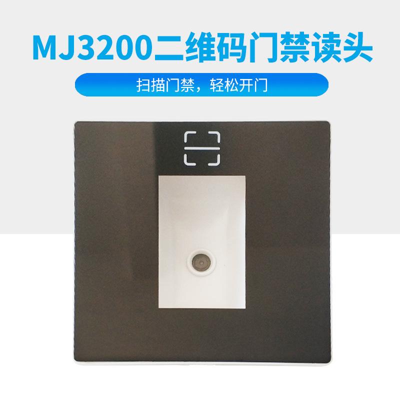 MJ3200